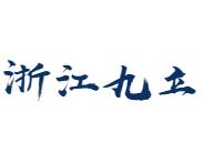 浙江九立建筑技术有限公司